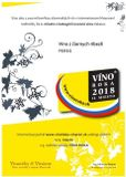 Blackcurrant wine, branded wine, 0.75 l
