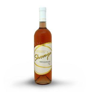 St. Laurent rosé 2016, quality wine, dry, 0.75 l